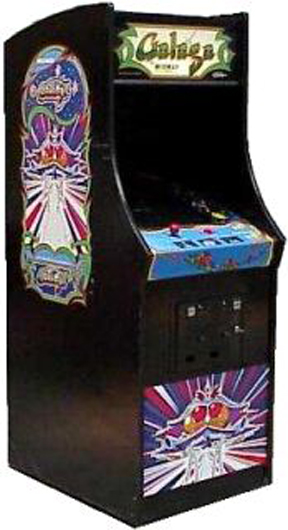 galaga arcade game - photo #19