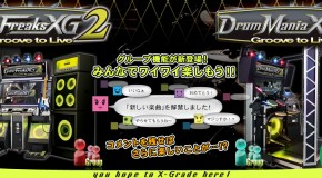 Konami testing GuitarFreaks & DrumMania XG2 Groove to Live in Japan