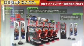 Namco's Wangan Midnight Maximum Tune 4 coming in December to Japan
