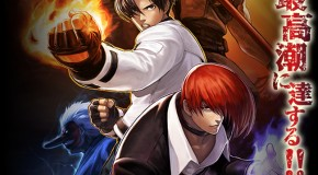 King of fighters XIII Climax testing in Japan this Sat/Sun