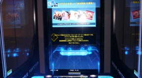 Japan This Week: Groove Coaster, Puyo Puyo Arcade, Gunslinger Stratos 2