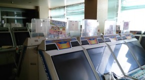 Buy An Old Building In Japan, Gain 2 Floors Of Arcade Games