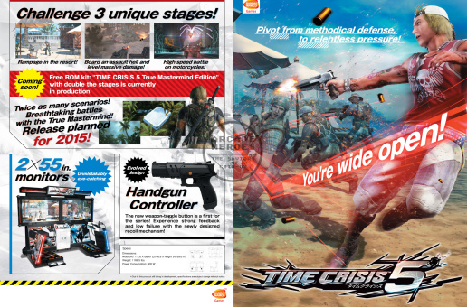 Time Crisis 5 To Debut At EAG2015
