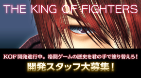 Japan Fighter News: New KOF in the Works; Nitro+ Blaste