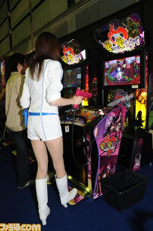 house of the dead arcade