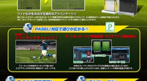 Konami unveils World Soccer Winning Eleven Arcade Championship 2012