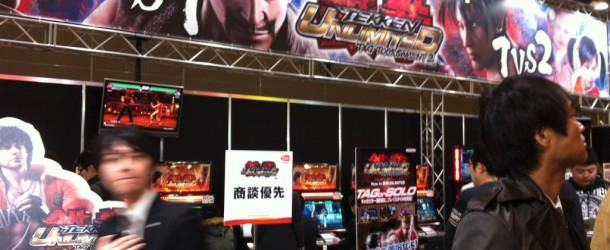New Trailer For Tekken Tag Tournament 2 Unlimited; Western release for Sega's MaiMai?