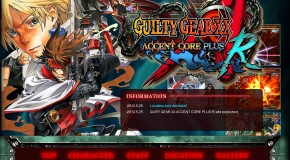 Fighter News: Tekken Museum & New Guilty Gear coming to arcades on Sega's Ringedge 2