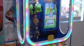 """AAMA Issues The """"Fair Play Pledge"""" For Redemption Machine Operations"""