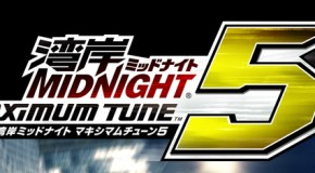 Namco Announces Location Tests for Wangan Midnight Maximum Tune 5