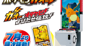 Japan: Pokémon Ga-Olé Coming This Summer