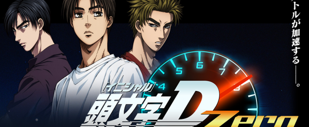 Japanese Racing Game Updates: Initial D Zero; MaxiTune 5DX; Real Drive
