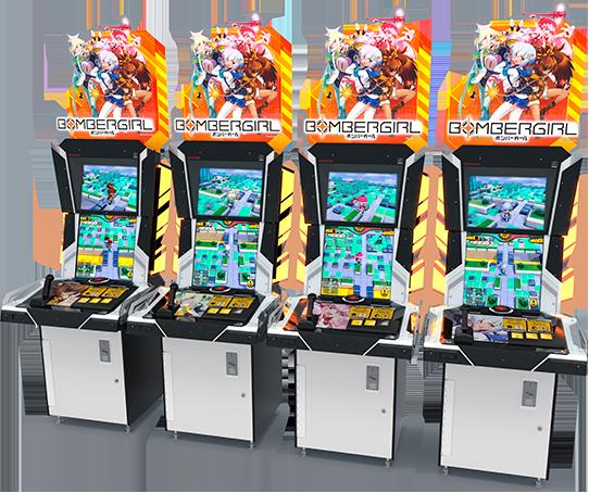 Bombergirl Arcade by Konami