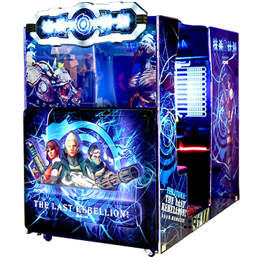 Teratoma: The Last Rebellion Deluxe cabinet by Wahlap