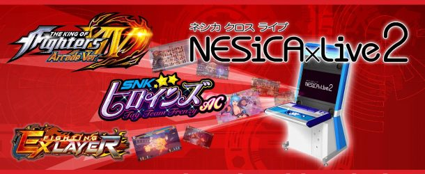 NESiCAxLive 2 Begins Testing In The USA Until Jan. 27th