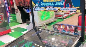 "Taito Testing Head-To-Head ""Space Invaders Pinball Jam"" In Japan [UPDATED]"